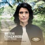 Милена Станджикова от Фермата