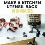 хитра идея за кухнята