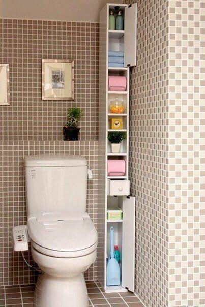 хитри идеи за малка тоалетна