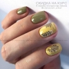20 магнетични маникюра, обагрени в есенно злато - гламурна колекция за истински кралици (Снимки):