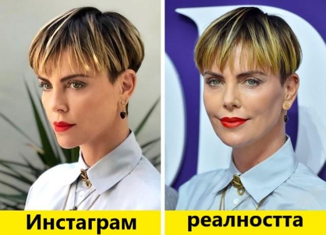 Шарлиз Терон