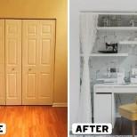 промяна на жилището