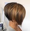 удължена коса отпред