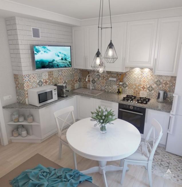светла малка кухня