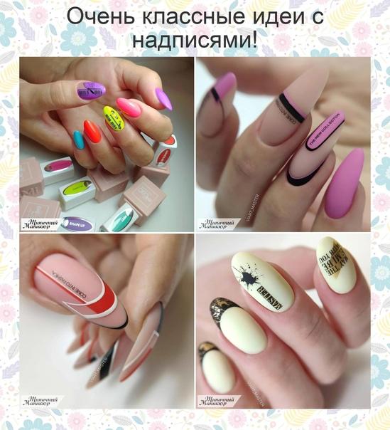 готини нокти