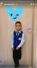 Синът на Емануела първи клас