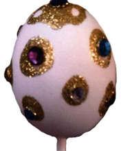 Великденско яйце с камъчета
