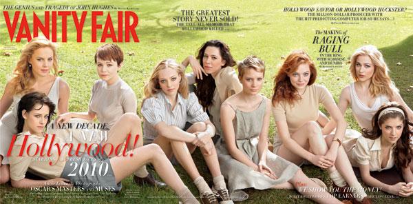 Ема Стоун заедно с други актриси за сп. Vanity Fair
