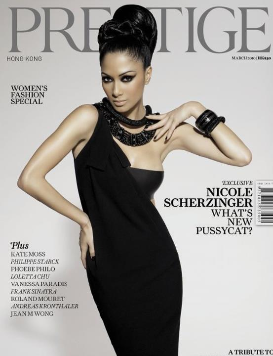 Никол Шерцингер на корицата на списание Prestige