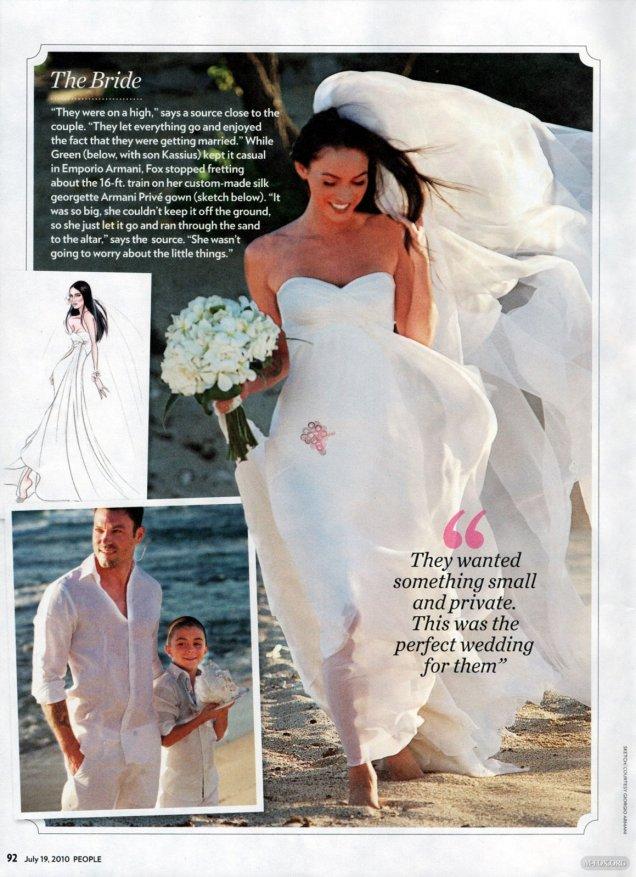 Меган Фокс в сватбената си рокля