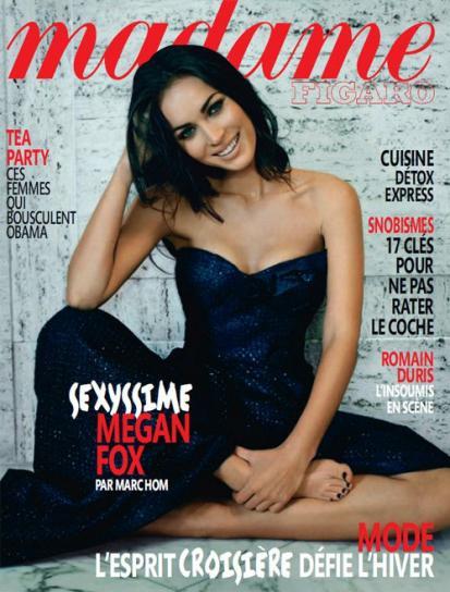 Меган Фокс на корицата на сп. Madame Figaro
