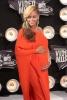 Бионсе подчертава бременното си коремче