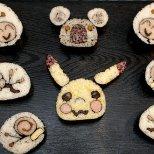 Декоративно суши