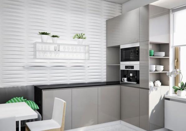 Просторен апартамент в Украйна - модерна кухня