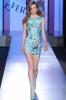 рокли на Versace