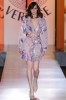 есенна рокля на Versace