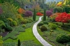 Ландшафтно оформен двор