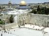 Йерусалим Израел