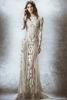 Изтънчена сватбена рокля