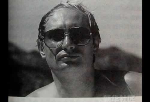 Путин на плаж