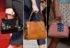 Модерните чанти за пролет/лято 2015