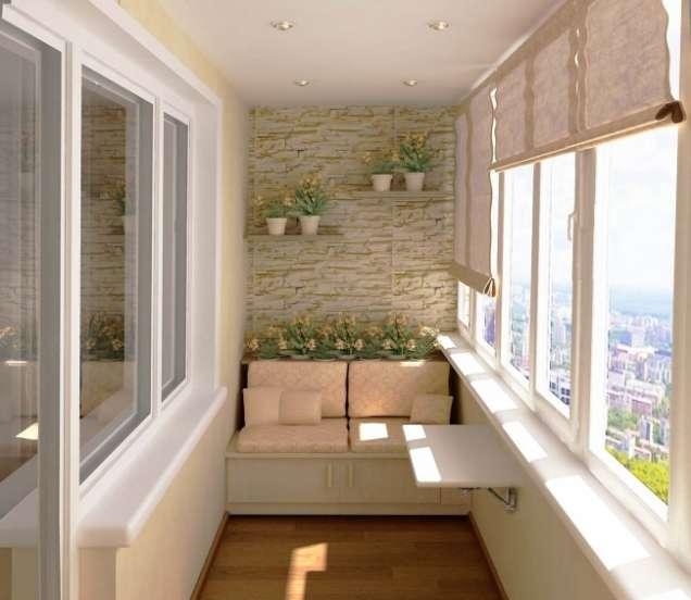 Красив и уютен остъклен балкон