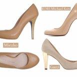 Обувките, които трябва да имате