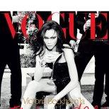 Виктория Бекъм - юлски брой на Vogue Турция
