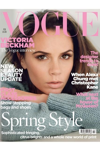 Отново във Vogue февруари 2011 г.