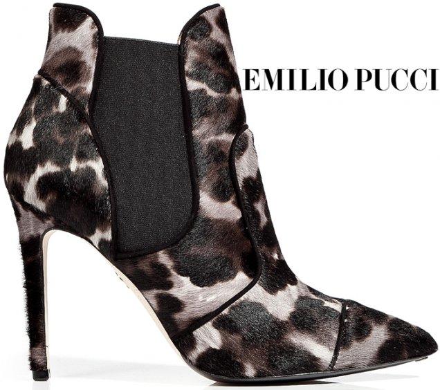 Боти леопард като тези остри Emilio Pucci