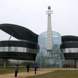Piano House, Китай