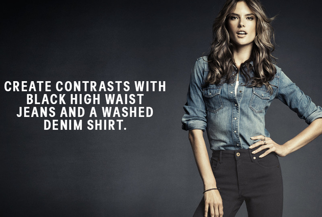 Риза деним