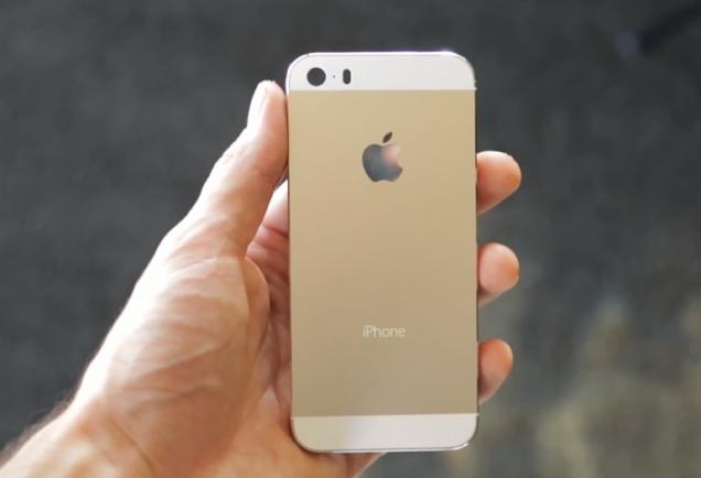 златен iPhonе 5S