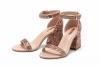 Модерни сандали в златно лято 2017