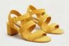 Сандали в жълто лято 2017
