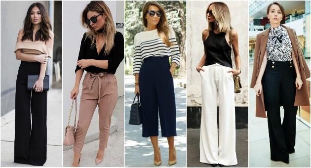 Панталони с висока талия